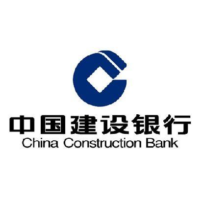 建设银行新西兰 CCB