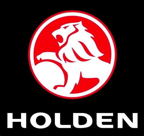 霍顿汽车 Holden