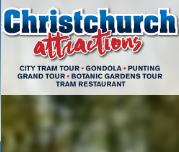 基督城旅游景点列表