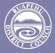 Ruapehu地区图书馆
