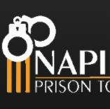 内皮尔监狱博物馆